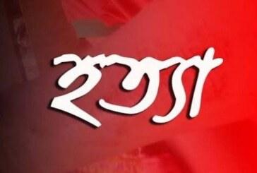 দিনেদুপুরে ঘরে ঢুকে বন্ধুকে গলা কেটে হত্যা