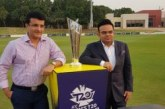 টি-টোয়েন্টি বিশ্বকাপের ৯টি ভেন্যু চূড়ান্ত