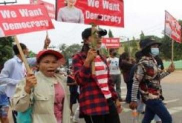 মিয়ানমারে 'জাতীয় ঐক্য সরকার' ঘোষণা