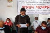 মোংলায় কৃষিজমি রক্ষা ও কৃষকের নিরাপত্তার দাবী