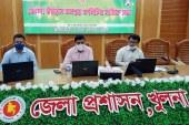 'সরকারি দপ্তরসমূহকে আরও জনবান্ধব করার তাগিদ'