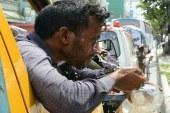 আজ দেশের সর্বোচ্চ তাপমাত্রা মোংলায়