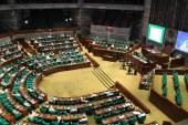 সংসদে বাংলাদেশ জাতীয় আর্কাইভ বিল পাস